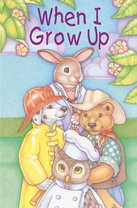 When I Grow Up Personalized Book - The Lollipop Guild