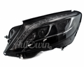 MERCEDES-BENZ S-CLASS W222 FULL LED HEADLIGHT LEFT SIDE # A2228207361