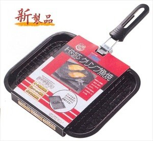 Japanbargain Shioyaki Fish Broiler Grill Rack Foldable Handle #H-8885
