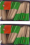 2 Boxes Of Mini Portugal Toothpick Flags, 200 Small Portuguese Flag Toothpicks Or Cocktail Sticks & Picks