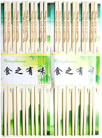 "Luxxii 10 Pairs - 9.5"" Natural Chinese Wooden Chopsticks Set Reusable Classic Style Wood Chopsticks"