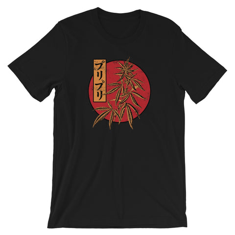 Japanese Buri Buri Stoned Marijuana T-Shirt - Magic Leaf Tees
