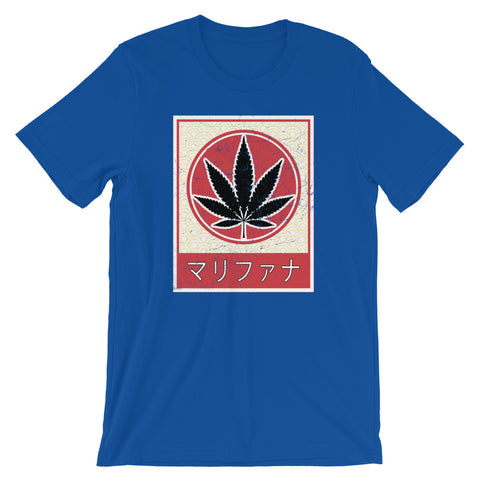 Kawaii Marijuana T-Shirt - Magic Leaf Tees