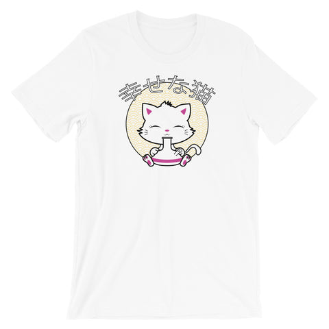Japanese Kawaii Happy Cat With Bong Cannabis T-Shirt - Magic Leaf Tees