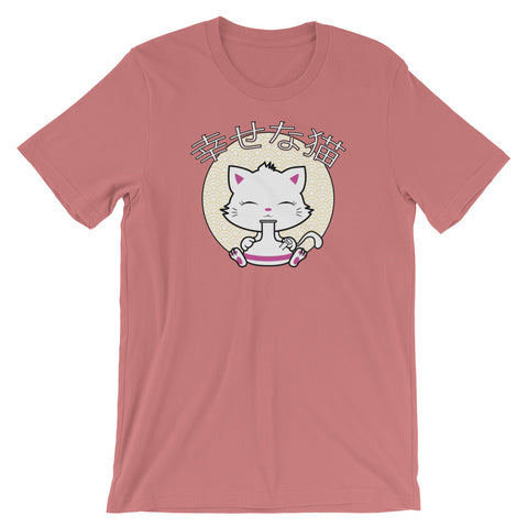 Japanese-Style Kawaii Happy Cat With Bong T-Shirt - Magic Leaf Tees