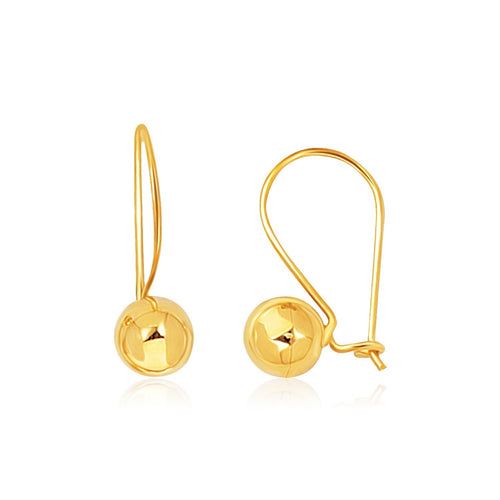 14k Yellow Gold Shiny Ball Drop Earrings