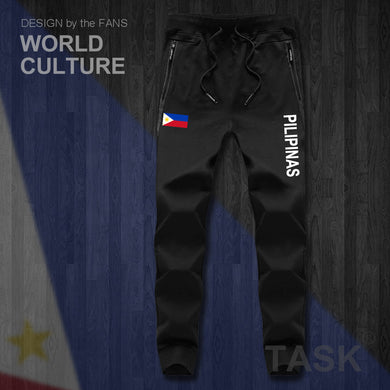 Pilipinas Joggers in Black and Light Gray - all sizes available