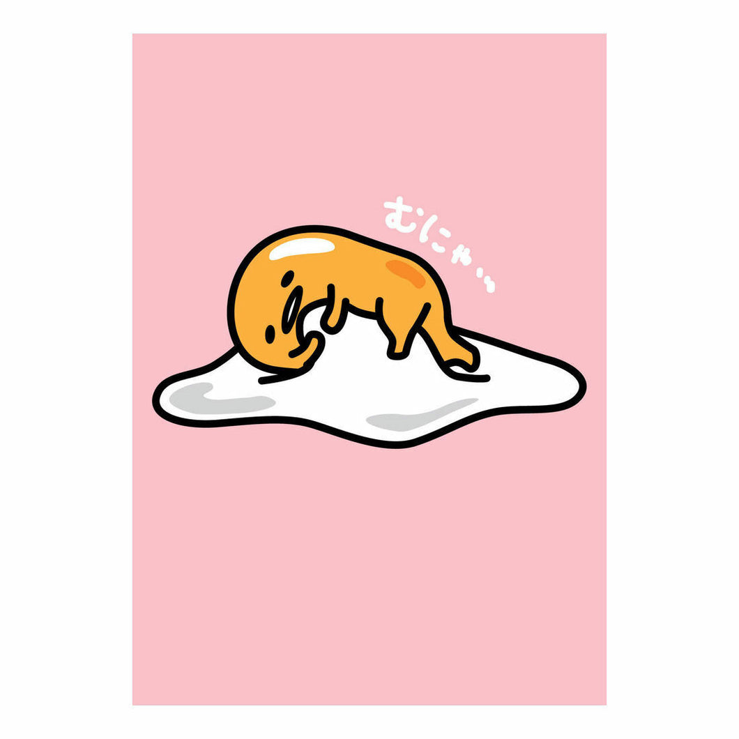 Gudetama Lying On Egg White Greeting Card (Pink)