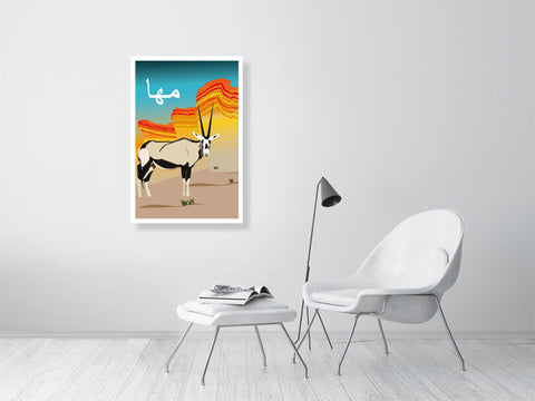 Oryx Illustration from Doha Designs displayed in frame