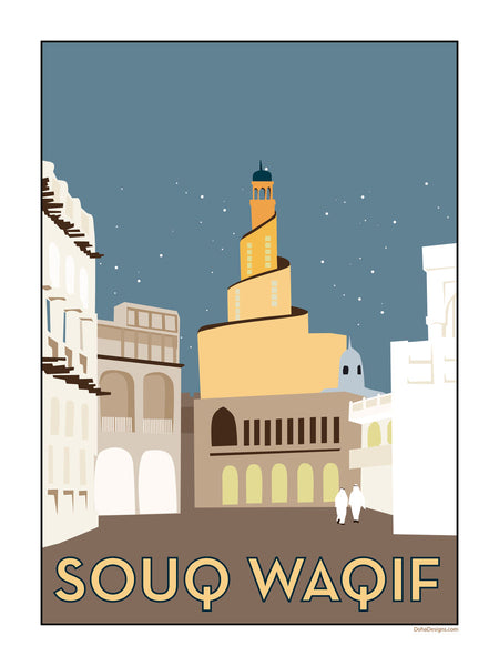Souq Waqif Illustration from Doha Designs