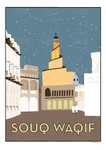 Watermarked Thumbnail of Souq Waqif  Illustration from Doha Designs