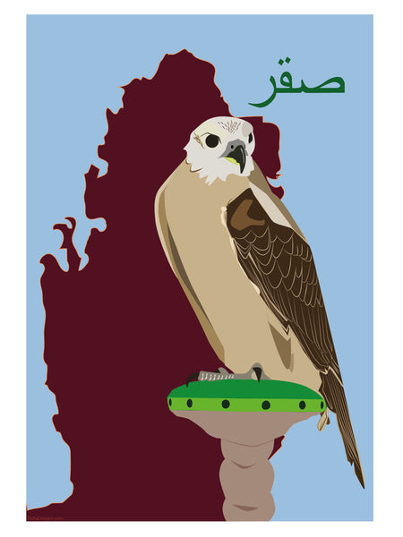 Falcon Illustration from Doha Designs
