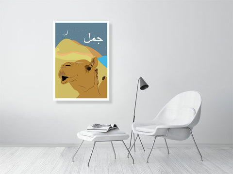 Camel Illustration from Doha Designs displayed in frame