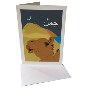 Camel Greetings Card with envelope