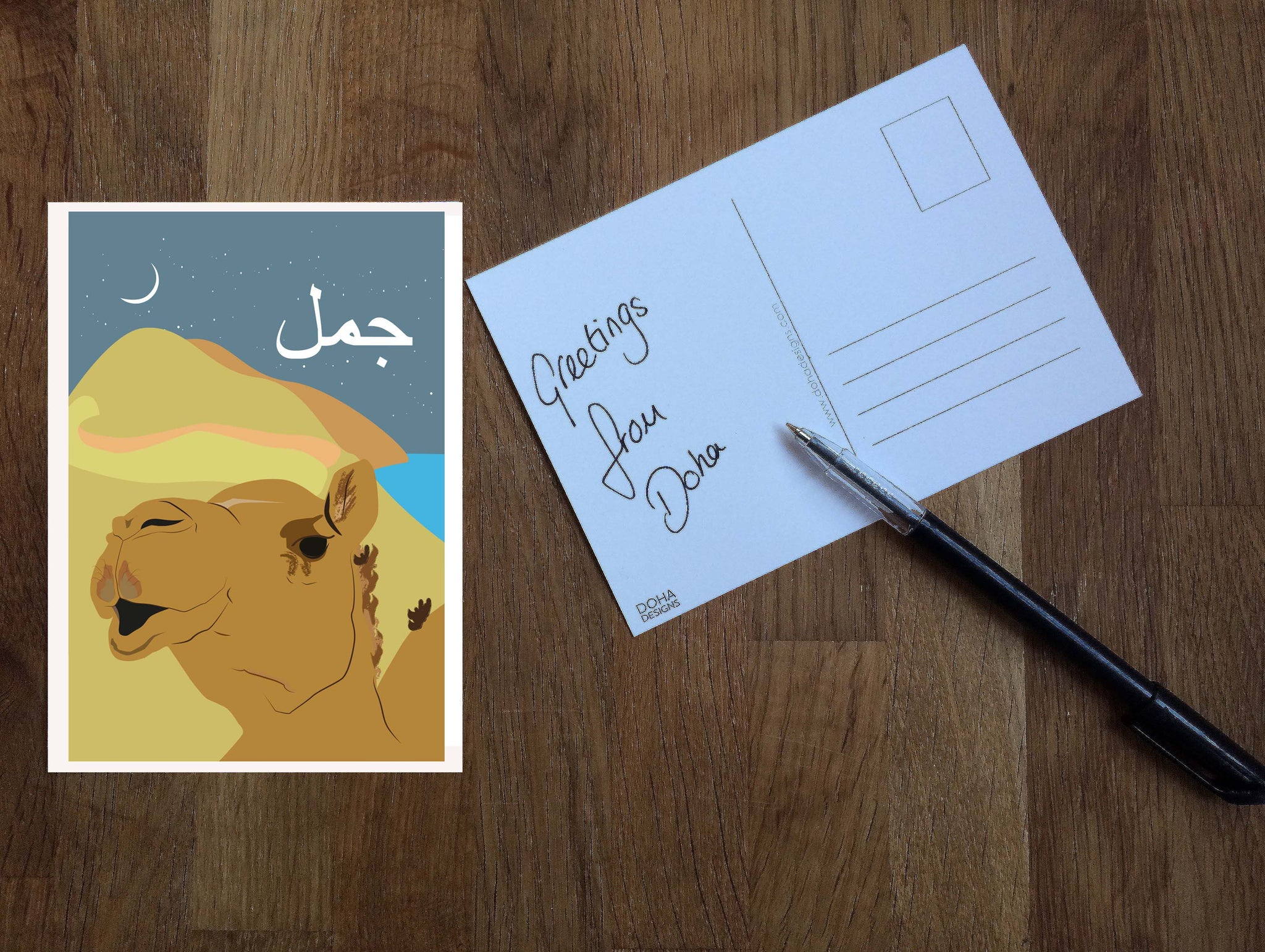 Camel Postcard from Doha Designs