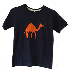 Camel T-shirt from Doha Designs