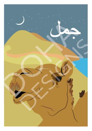 Camel Illustration from Doha Designs