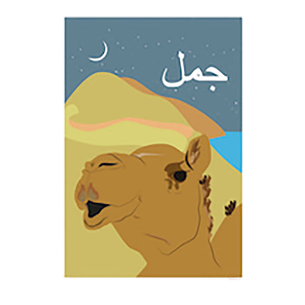 Sale Camel Prints
