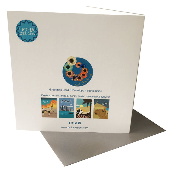 Eid Greetings Card with silver envelope reverse view