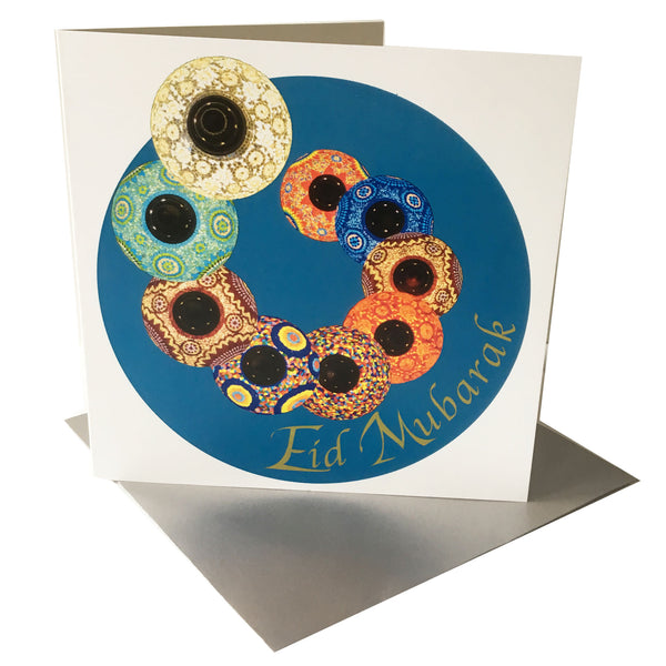 Eid Card front view with coordinating envelope