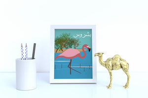 Flamingo Illustration from Doha Designs displayed in frame