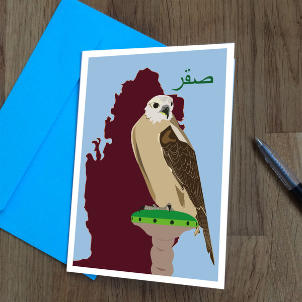 Falcon Greetings Card