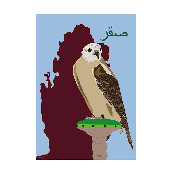 Sale Falcon Prints