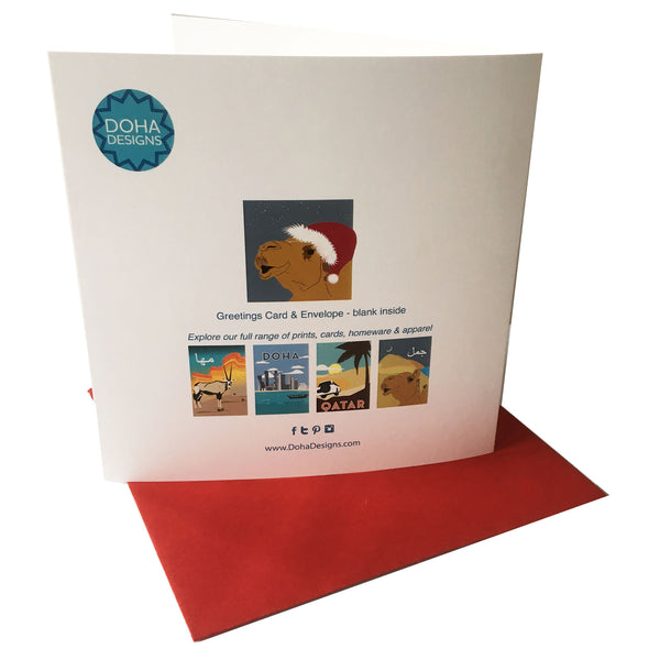 Festive Camel Card reverse  view with coordinating envelope