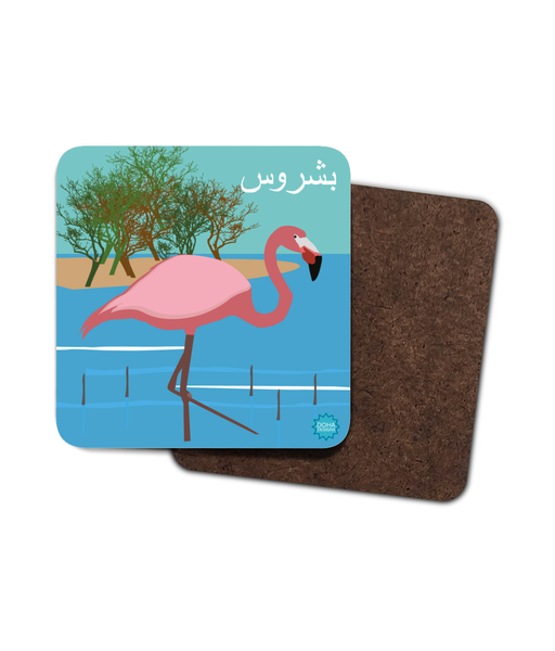 Flamingo Coaster