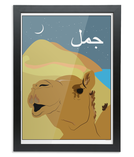 Camel Print in a black wooden Frame