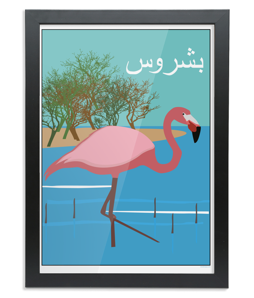 Flamingo Print in a black wooden Frame