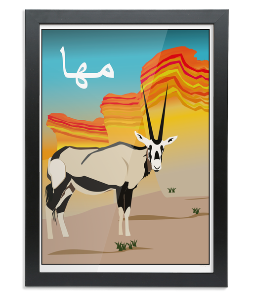 Oryx Print in a black wooden Frame
