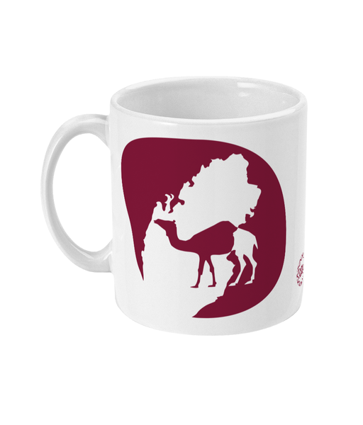 Qatari Camel Mug reverse can be personalised
