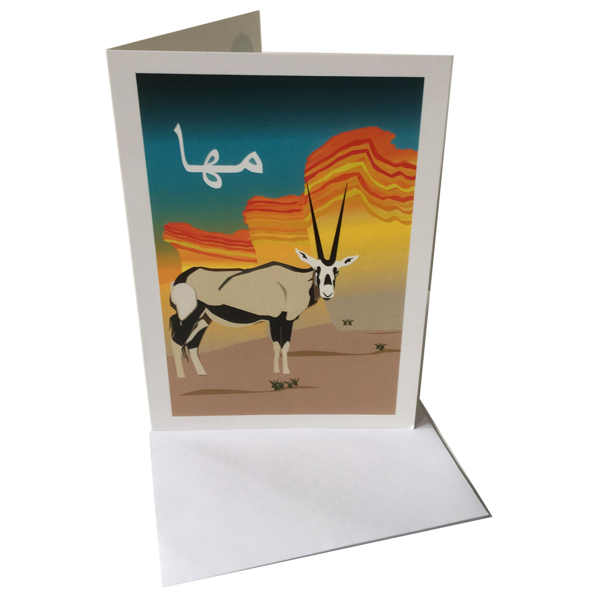Oryx Greetings Card