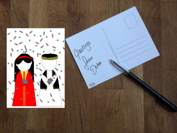 Party postcard pictured with pen