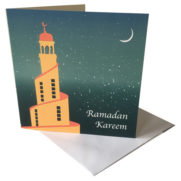 Ramadan Card front view with coordinating envelope