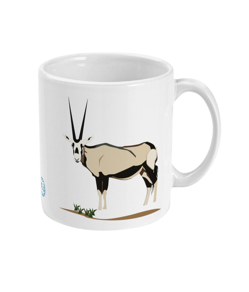 Oryx mug handle on right side view