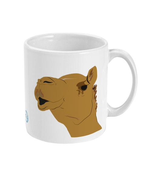 Camel mug handle on right side view