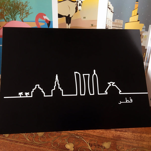Doha Skyline Monochrome Greetings Card