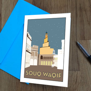 Souq Waqif Greetings Card