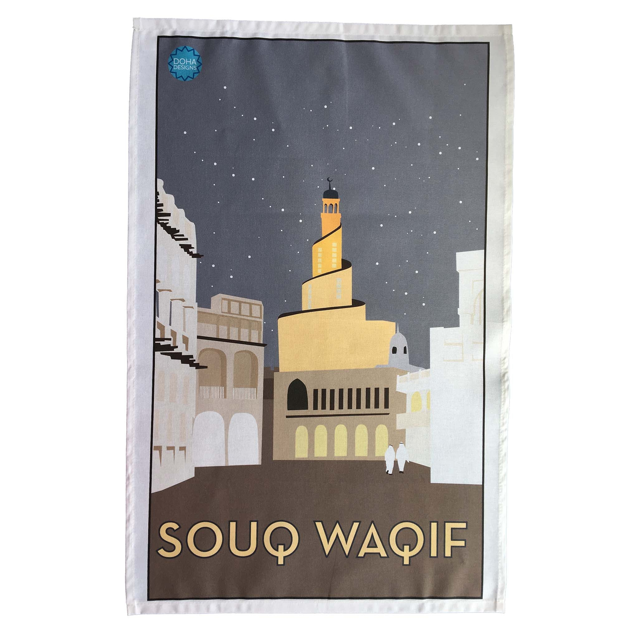 Souq Waqif Tea Towel