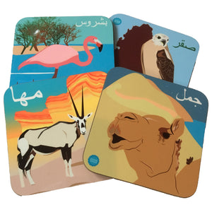 Arabian Wildlife Coaster Set