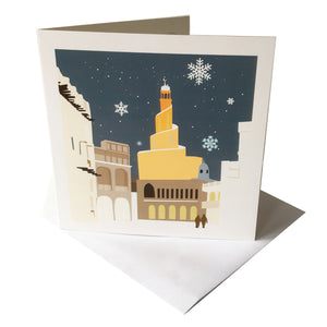 Winter Souq Card front view with coordinating envelope