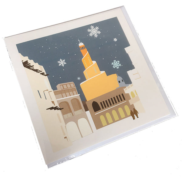 Winter Souq Card wrapped view