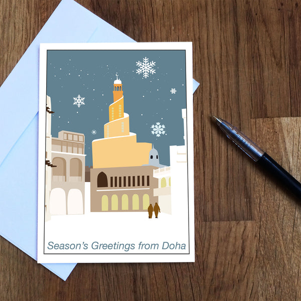 Winter Wishes Souq Waqif Greetings Card