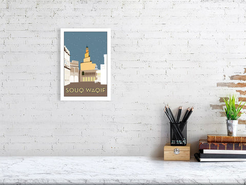 Souq Waqif Illustration from Doha Designs displayed in frame