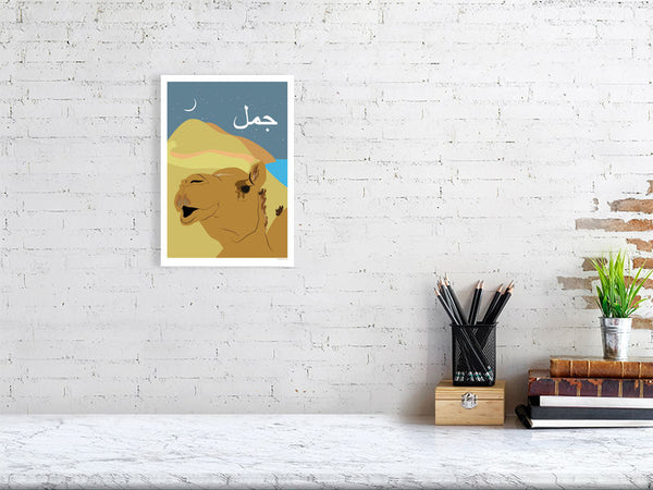Camel Illustration displayed in frame on wall