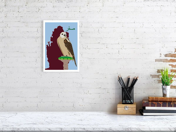 Falcon Illustration from Doha Designs displayed in frame