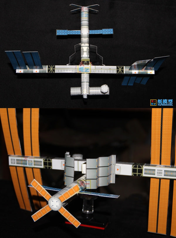 'International Space Station' Toy Paper Rocket Cardboard and Paper Model  Construction Build Kit