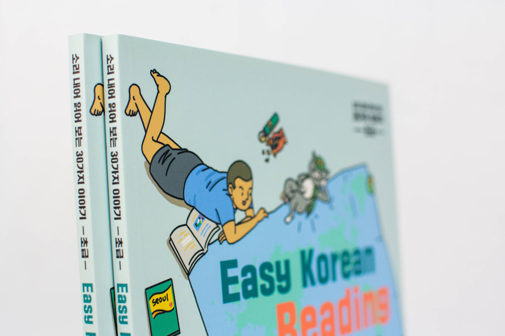 Easy Korean Reading For Beginners - My Korean Store
